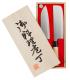Houcha Balsabox 2 knivar